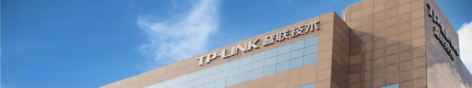 TP-LINK lidera el crecimiento de las ventas de conectividad wireless